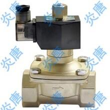 供应2W常开直动式全铜电磁阀批发图片