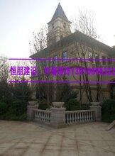 北京喷涂真石漆施工价格