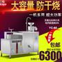 全自动大型商用型豆腐脑家用豆浆磨浆一体小型花生石磨做豆腐机器图片