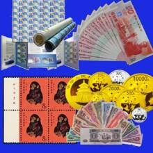 80年2元紙幣收藏價格