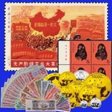 金銀幣回收價格