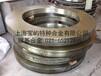 2205(S31803/F51)圓鋼2205鋼板