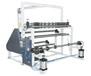 河北天晟纸管机械有限公司现销售优质1600A型分切机