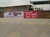 新余墙体广告:莫愁湖边走