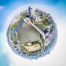 vr全景制作,vr全景航拍,360度全景拍摄,网络博览会