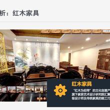 720度云全景VR拍摄广州海心沙VR航拍朋友圈刷屏VR全景