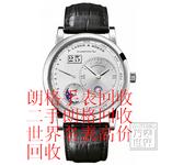 上海有朗格正品手表在本地就可以回收图片