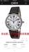 滁州卡地亚Cartier手表回收,二手新旧好坏都收