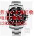 江阴哪里回收二手劳力士手表价格高?