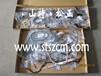小松PC360-7主阀修理包分配阀修理包小松挖掘机配件小松纯正配件
