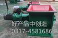 水泥厂专用高温星型卸料器
