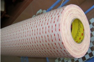 日东GA835耐高温胶带易撕胶带遮蔽胶带