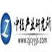 中國電加熱器市場營銷策略及未來盈利預測報告2020-2025年