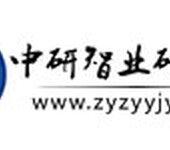 中国大米加工市场销售规模与竞争前景分析报告2020-2025年