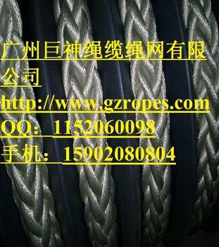 Nylon尼龙66尼龙双六单六PA锦纶复丝绳缆绳网变色锦纶绳