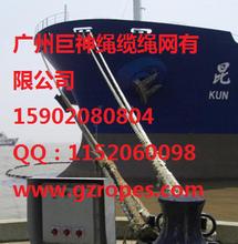 广东广州厂家现货厂价供应各种船用缆绳缆绳网图片