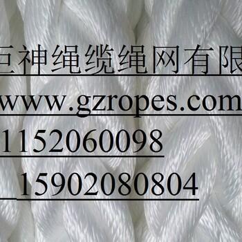 现货供应丙纶单丝叉线绳拧绞绳化学纤维pp聚丙烯绳缆绳网系泊缆(图)