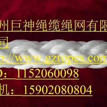 广东深圳厂家现货厂价供应各种船用缆绳缆绳网