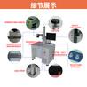 金属激光打标机YLP-20光纤激光打标机