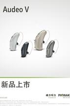 北京助听器价格康聆声听力助听器多少钱不二之选