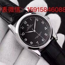 万国劳力士浪琴新款男女机械石英手表