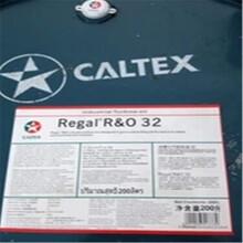 正品纺织机油加德士Knit22纺织机械油针织机油