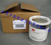 厂家现货供应3M94硅橡胶底涂处理剂3M94底涂剂