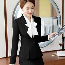 西服、職業裝、工作服、襯衫圖片
