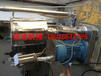 化工IKN纳米高分子乳液三级乳化机,纳米高分子湿法粉碎机