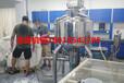 鹿茸血細胞漿料德國進口高速膠體磨