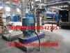 聚丙烯酰胺油田助劑在線式連續高剪切研磨機