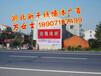 批发荆州户外乡镇墙体广告——低价制作荆门区域大型墙体广告