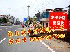 荆州建材下乡墙体广告——荆州农化乡村墙体广告