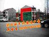 湖北广告公司制作,荆州广告招牌安装,荆门墙体户外广告