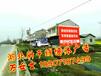 户外广告黄石大冶,阳新采用墙体广告宣传,189-0718-7499
