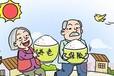 制造业企业如何购买社保降低成本,企业广州社保代缴公司