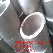 万达鸿鑫厂家供应LY12大口径铸造铝管铸造铝合金件图片