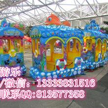 辽宁批发轨道小火车厂家图片