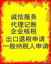 闵行代办注册建筑公司建筑安装公司执照公司注册流流程