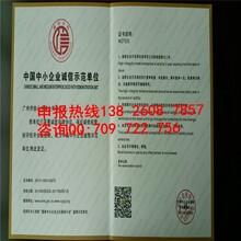 环境管理体系认证证书办理的流程