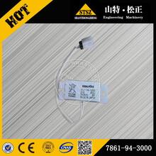 小松PC200-7电阻器resistor7861-94-3000挖机配件哪里全,安徽蚌埠山特松正李会珍