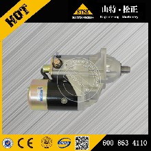 小松PC200-7起动马达startingmotor600-863-4110安徽铜陵小松挖机配件哪里去买
