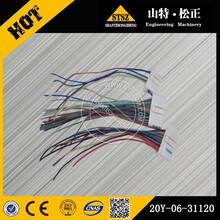 小松挖机配件PC220-7wiringharness20Y-06-31120起动线束小松100%原厂配件