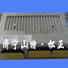 供应小松原装配件PC650-8液压油散热器管子21M-03-21481小松勾机配件矿山机械配件