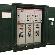 厂家直销35kV充气柜高低压成套箱变电缆分支箱固体绝缘环网柜图片