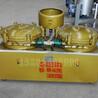 哈爾濱離心式濾油機鞏義源通機械廠家過濾毛油
