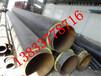 3pe防腐螺旋鋼管價格