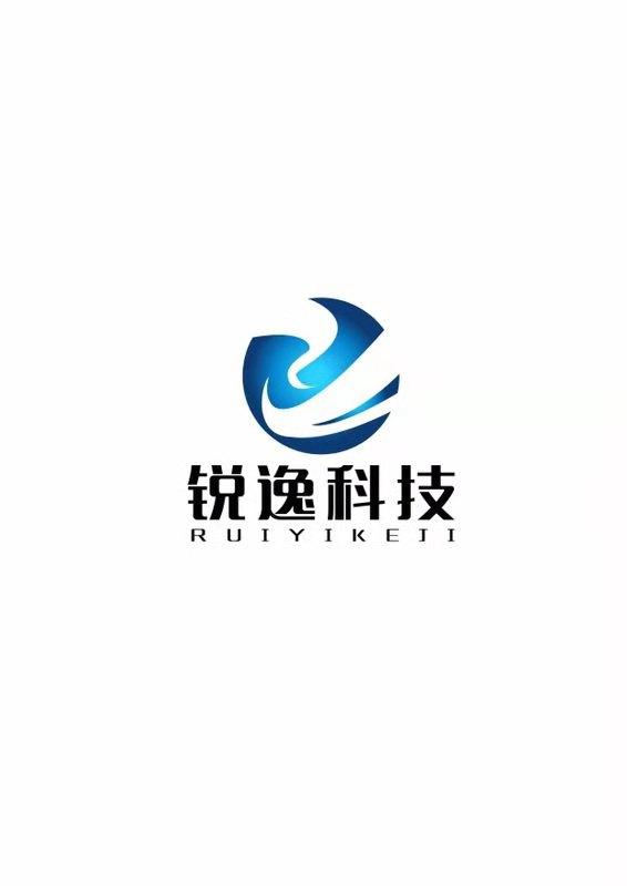广州锐逸科技有限公司