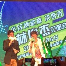 全国广东广州全案营销策划服务