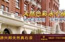 江苏南京工程涂料厂家,榴源兴邦外墙涂料
